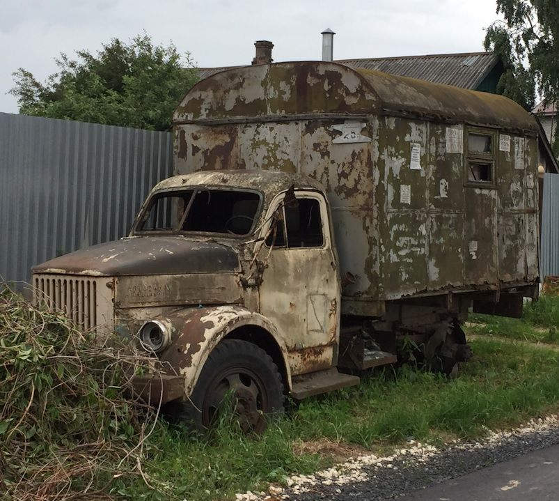 Pin By Imri Mohun On Abandoned Vehicles & Places In 2020