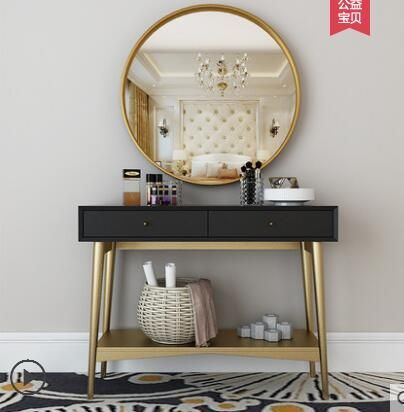 Best Makes Up Desk With Images Dressing Table Modern 400 x 300
