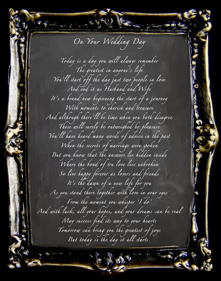 Wedding Ceremony Reading On Your Day