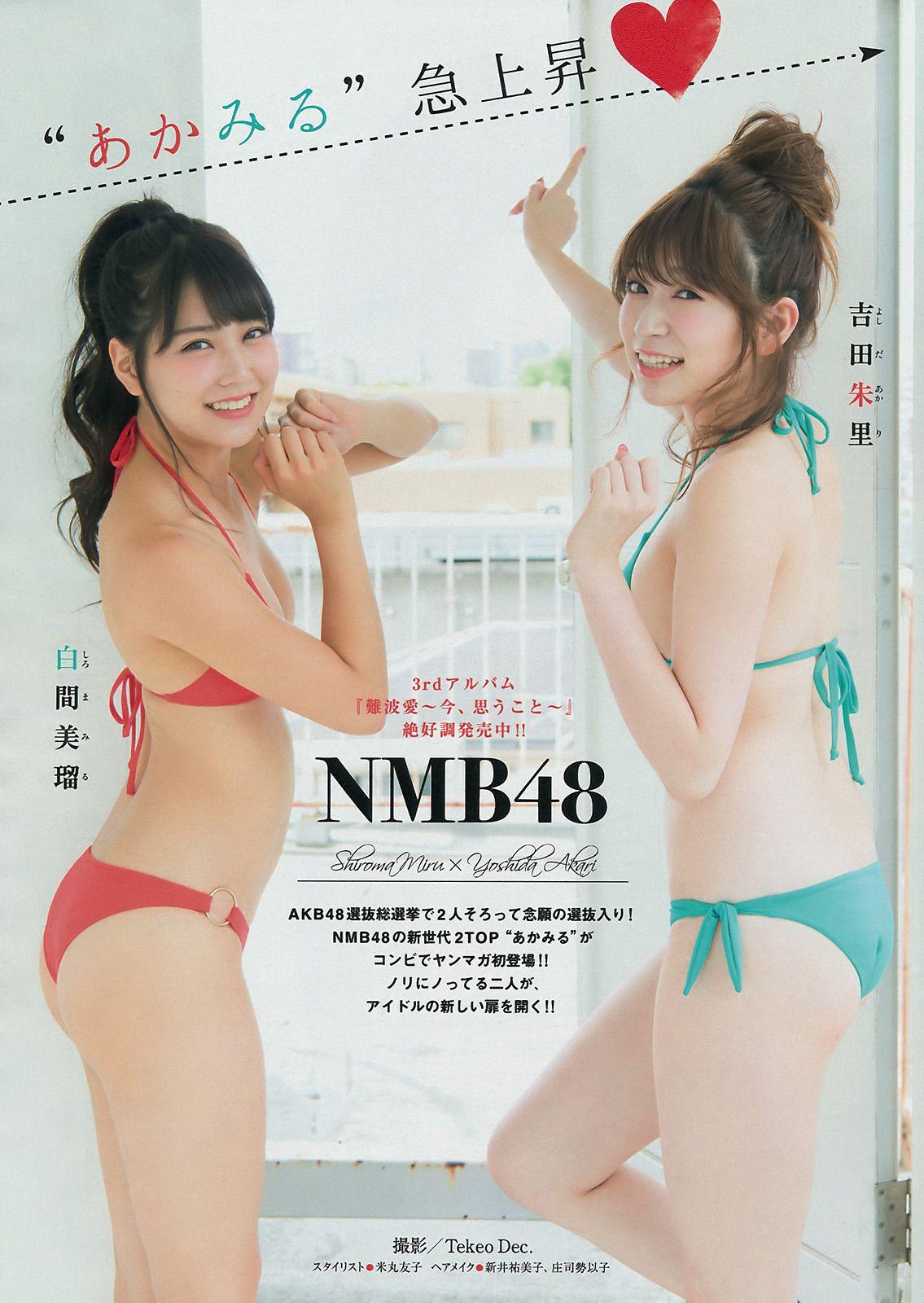 483ec656b25 白間美瑠!&吉田朱里! | NMB48! | 朱里、水着、アイドル