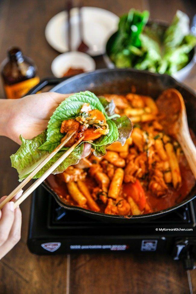 Dak Galbi Korean Spicy Chicken Stir Fry Recipe Asian Recipes Korean Kitchen Spicy