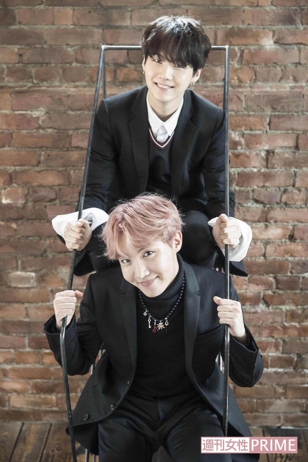 Ho Seok y Yoon Gi de BTS admiten tener algo .