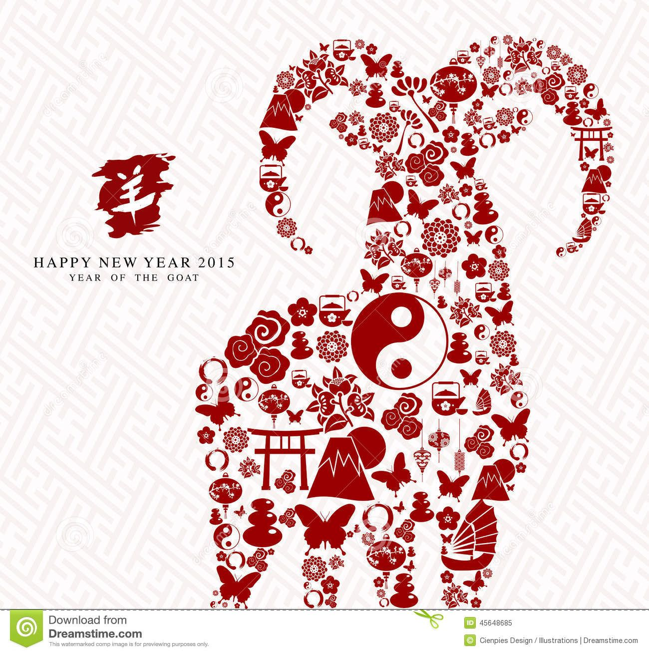 Happy Chinese New Year Of The Goat 2015 Card Download From Over 28