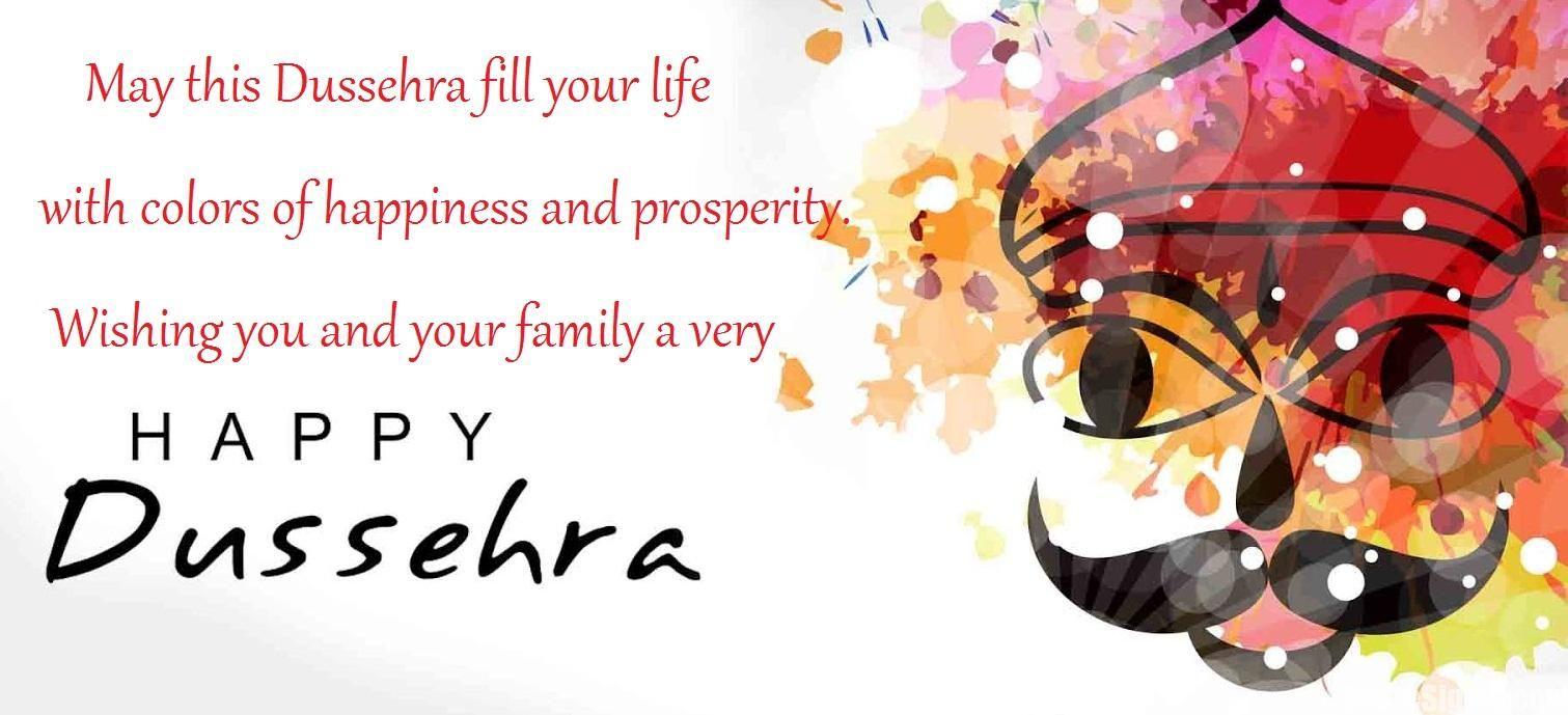 Dussehra Wishes Images Happy Dussehra Quotes Happy Dussehra