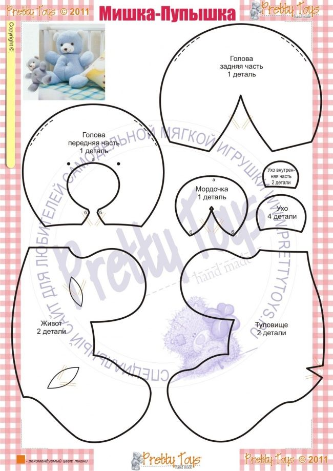 Peluches y moldes | manualidades | Pinterest | Osos, Molde y Fieltro