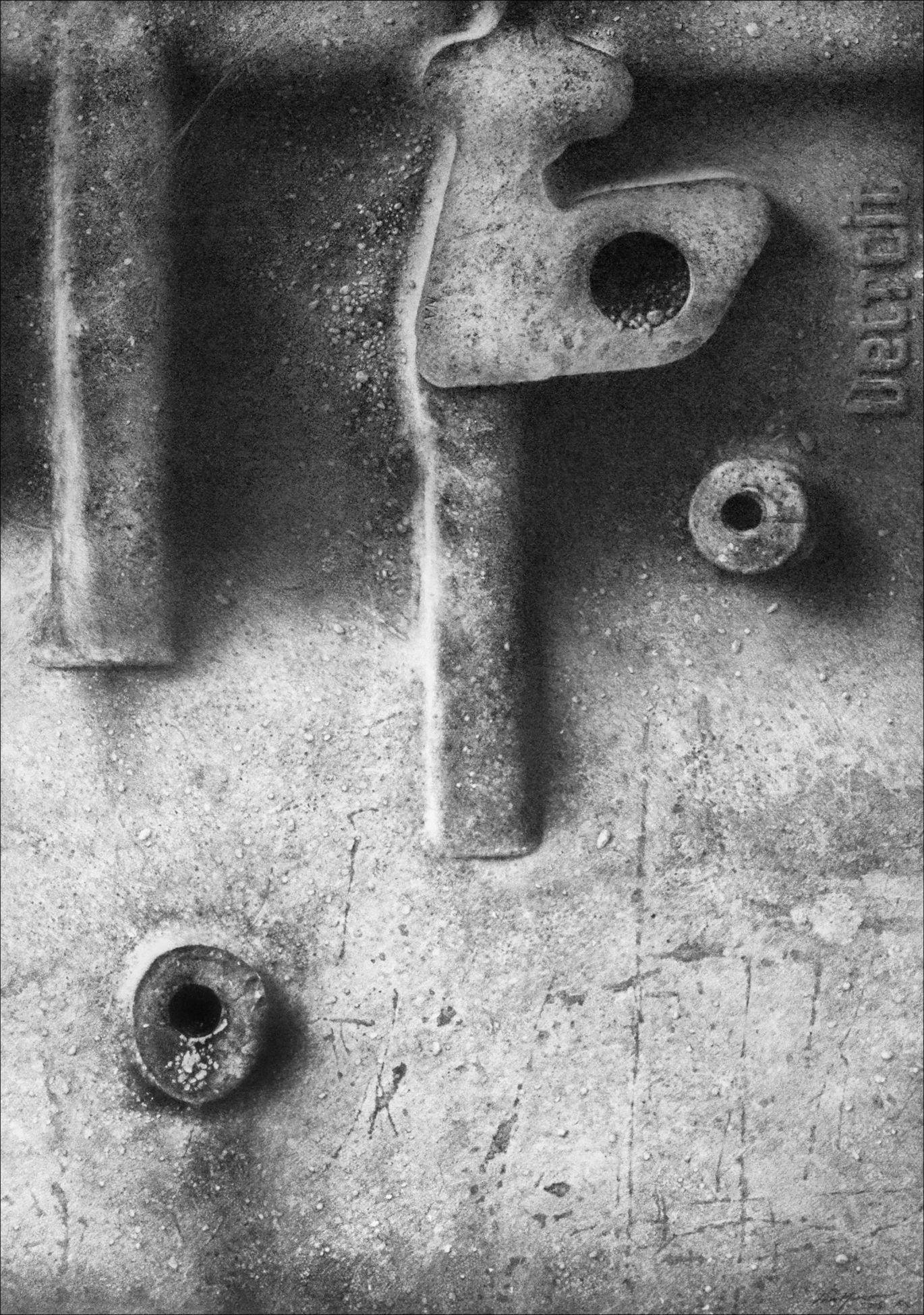 "Iron Skin IV, 14"" x 20"" Graphite on paper. - Armin Mersmann"