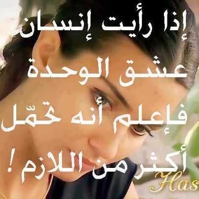 Programs Net Com Movie Quotes Funny Beautiful Arabic Words Islamic Phrases