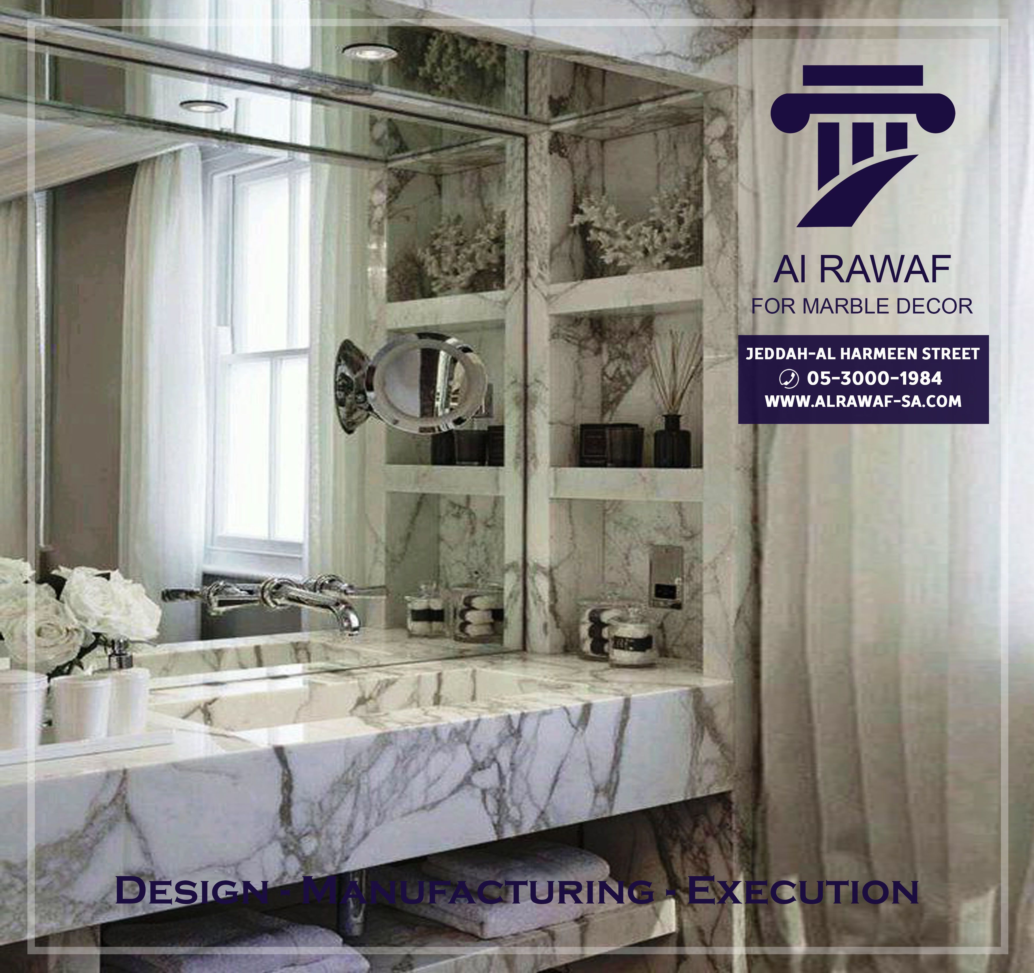 Pin By Shaikha On Bydleni Bathroom Layout Bathroom Design Home
