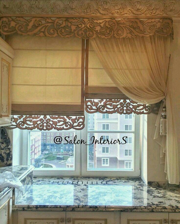 Pin de Patricia en cortinas cocina Pinterest Cortinas, Cortinas - cortinas para ventanas