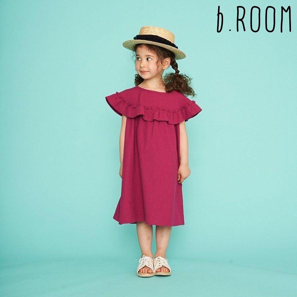 @broom_kids . NEW ARRIVAL⚐ ・ ☑︎ラウンドギャザーブリルワンピース ☑︎ Round gather brill dress 品番:9802353 サイズ:90~130cm ・ ぐるっとかわいいフリルギャザーが付いたワンピ♡夏らしいカラバリがうれしい♩ A dress with a cute ruffle gather ♡ I am happy with the summery color variation ♩ ・ プロフィールURLのオンラインショップから アイテムをチェックしてくださいね★ ・ ★6月1日(月)12:00まで週末限定タイムセール開催中! ・ ・ #broom_kids #ビールーム #broom #kidsfashion #キッズファッション #instagood #igfashion  #ナルミヤオンライン #narumiyaonline #narumiya_online #キッズファッション #子供服 #こども服 #こどもふく #jsガール #js #キッズ服 #保育園コーデ #小学生コーデ #小学生女子 #kidsstyles