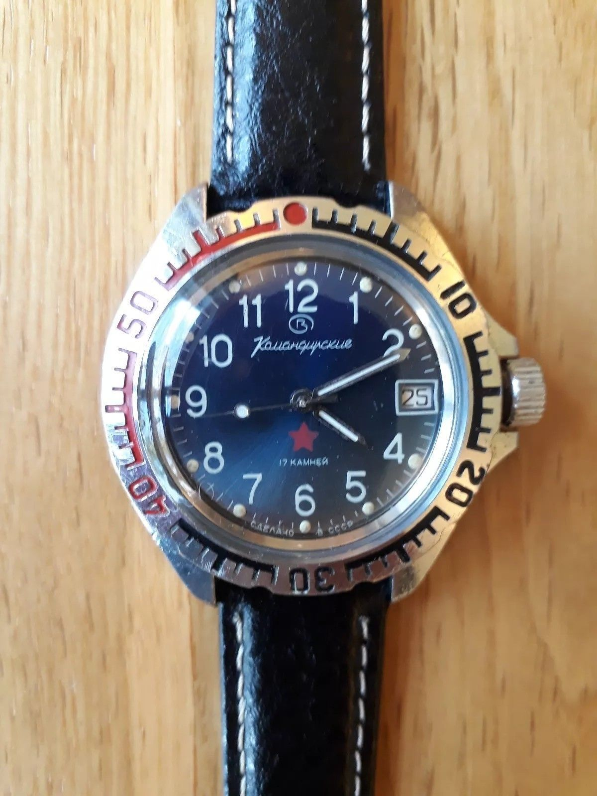 8e5f189bb2419 Vostok Komandirskie Soviet USSR Vintage 1980s Diver Watch Raketa 17J 2414A  SU | eBay