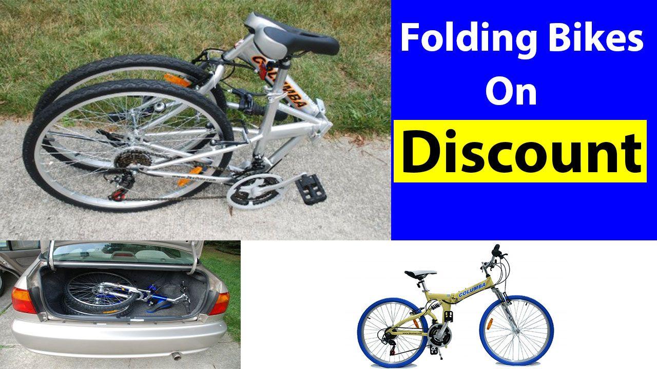Discount Columba 26 Folding Bike Columba 26 Alloy Folding Bike