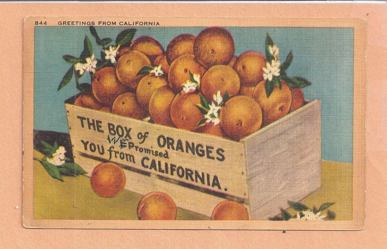 Калифорнийские апельсины