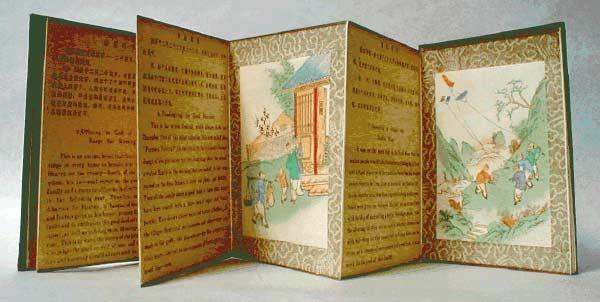 Making Books With Children Books Around The World Book Making Book Art Accordion Book