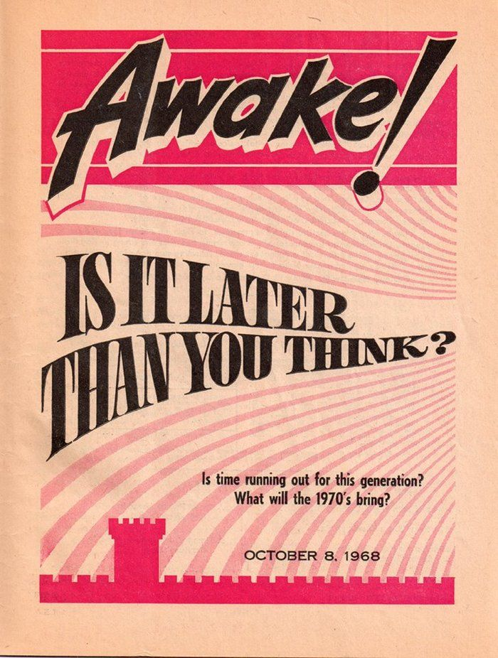Awake Sister Magazine To The Watchtower Cult Jehovahs Witnesses