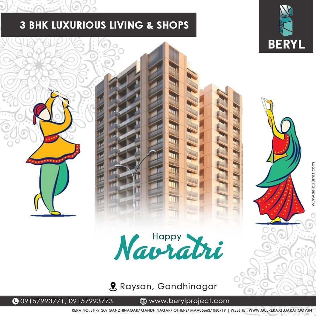 May you and your family be blessed with everything beautiful this Navratri. Celebrate these 9 days to the fullest! Wishes you Happy Navratri. . . #Beryl #Raysan #Gandhinagar #happy #navratri #navratri2019 #festival #celebration #Residential #3BHK #Project #UnderConstruction #Construction #Commercial #ResidentialProject #CommercialProject #Property #DreamHome #Homes #NewHome #LuxuriousLiving #LivingRoom #SmartHome #SmartLiving #navratriwishes May you and your family be blessed with everything bea #navratriwishes