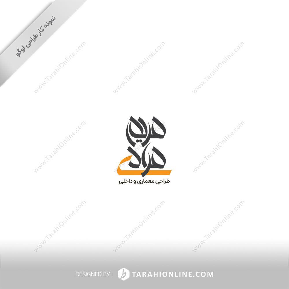 طراحی لوگوی شخصی مریم مرادی معمار Personal Logo Logos