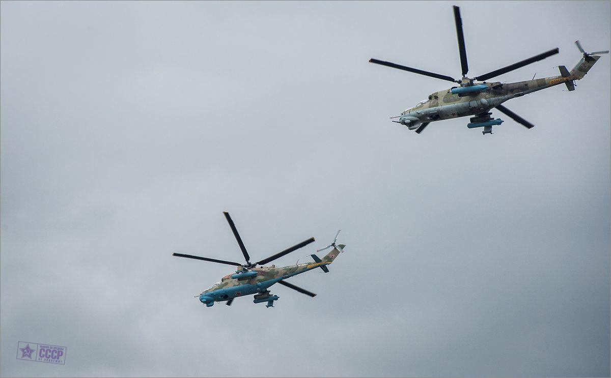 Очередной пролёт боевых вертолётов Ми-24.