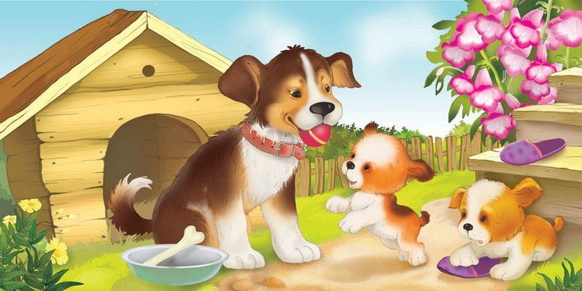 Собака с щенком картинки для детей для пересказа