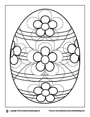 Ornate Easter Egg Coloring Page | Holidays -- Easter | Pinterest ...