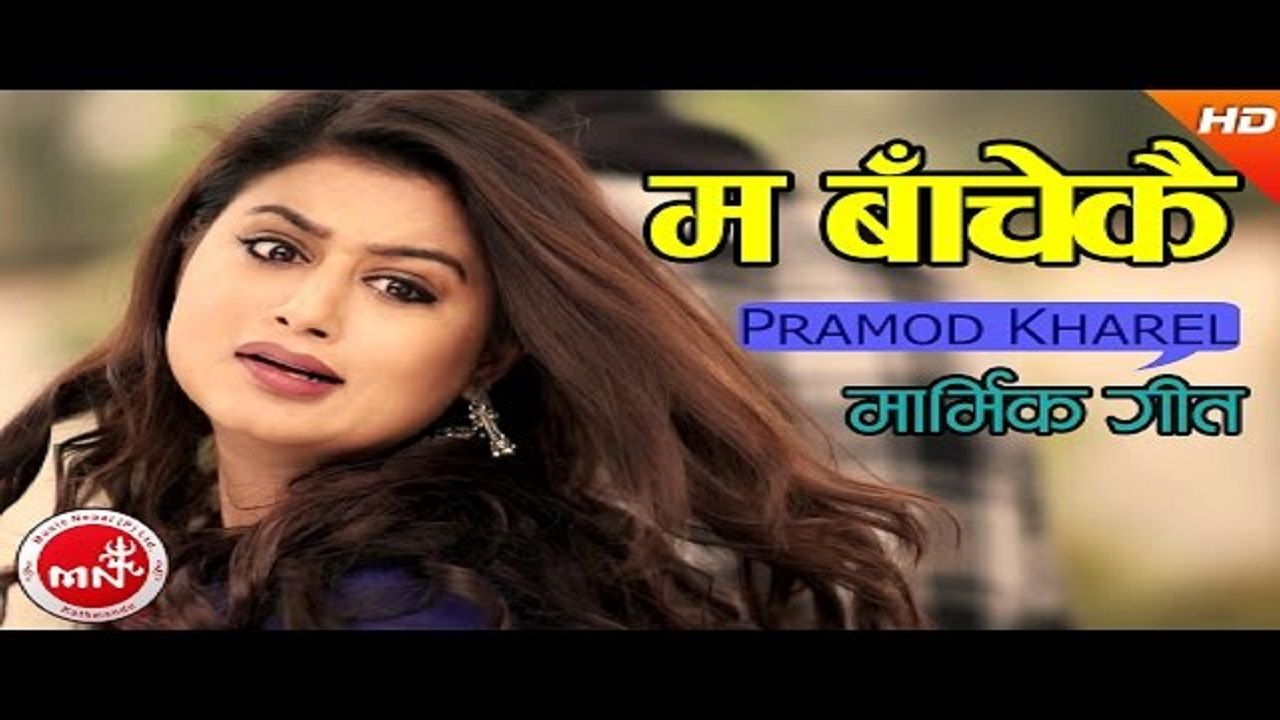 Mp3 Download Mp3Download Mp3Song , Nepali Song Ma