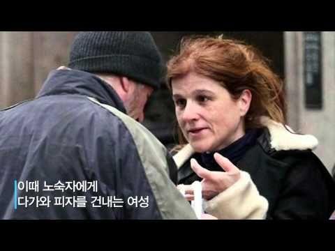 쓰레기통을 뒤지며 음식을 찾는 노숙자의 '충격반전'은?! - YouTube