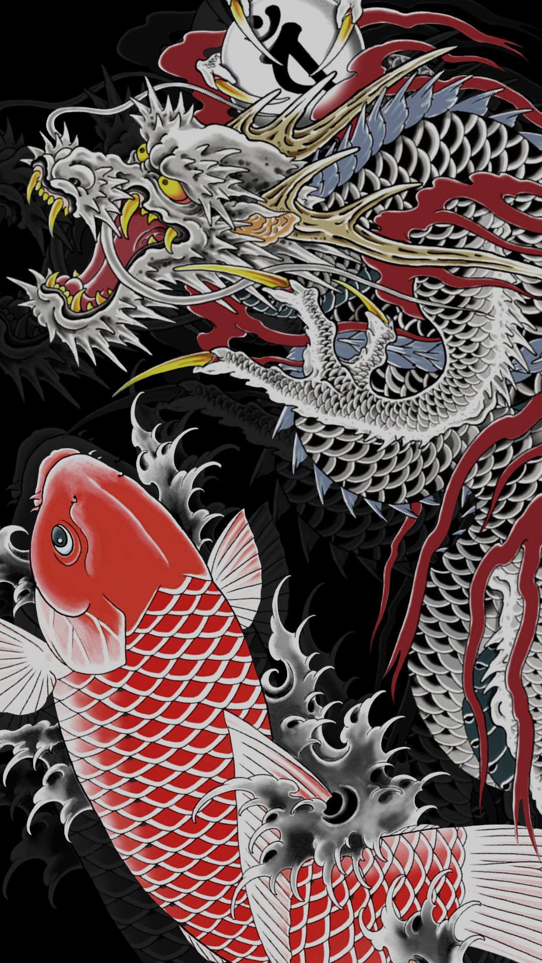yakuza kiwami wallpaper Pesquisa Google