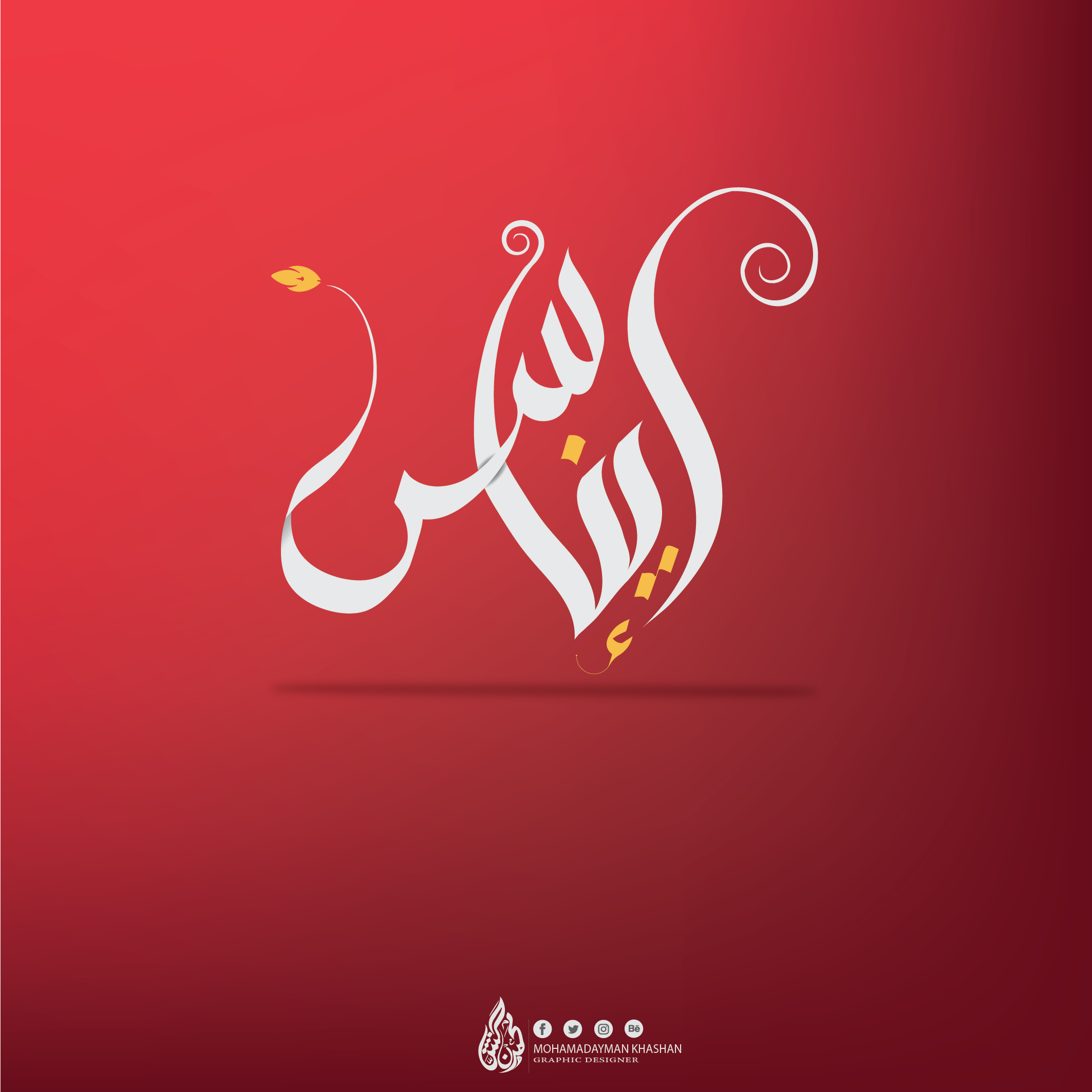 Check out my behance project ucاسم ايناس design typography art