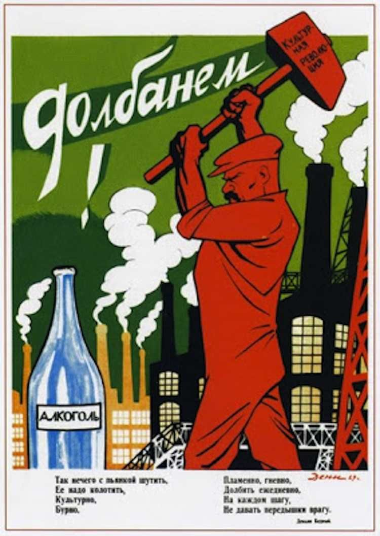 propaganda poster essay This essay will focus on the use of modern political and social propaganda posters during world war i and ii, its significance to women of the 20th century as well as its place and affects in today's media.