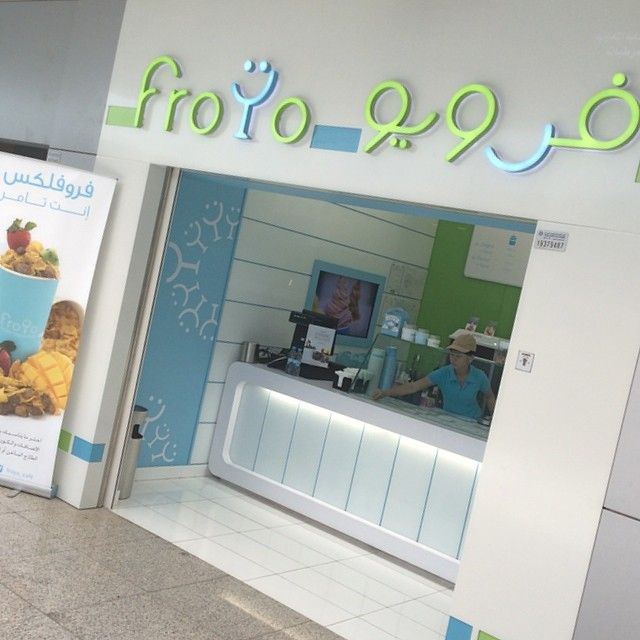 """@froyo_cafe's Photo: """"Its Our Pleasure To Serve Ÿou"""