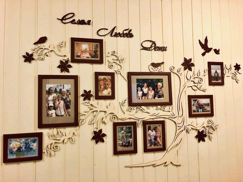 Семейное дерево с фоторамками   Рамки для фотоколлажа ...