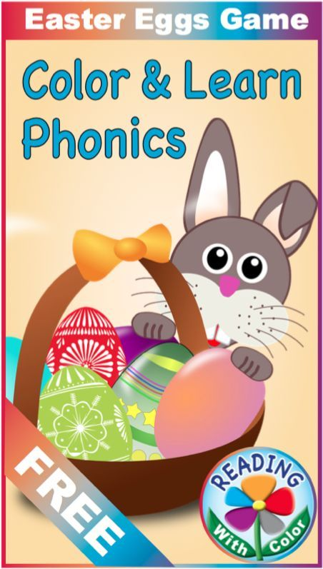 The free game will help kids learn 24 words from an easter passage the free game will help kids learn 24 words from an easter passage color hints easter basket ideaseaster negle Choice Image