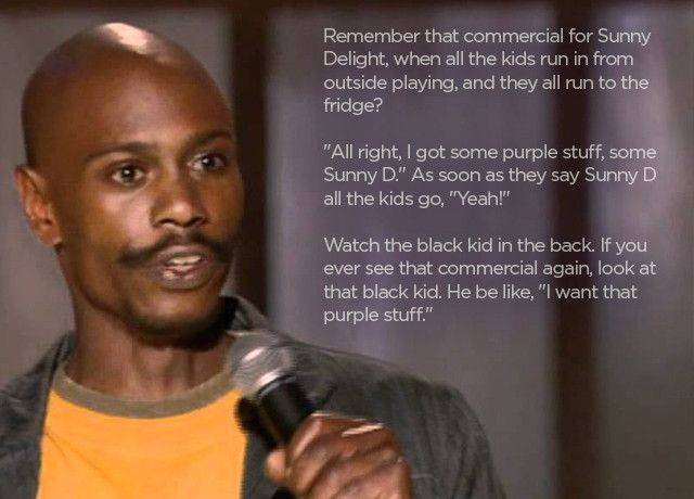 Funny Dave Chappelle Quotes | Celebrities | Dave chappelle ...