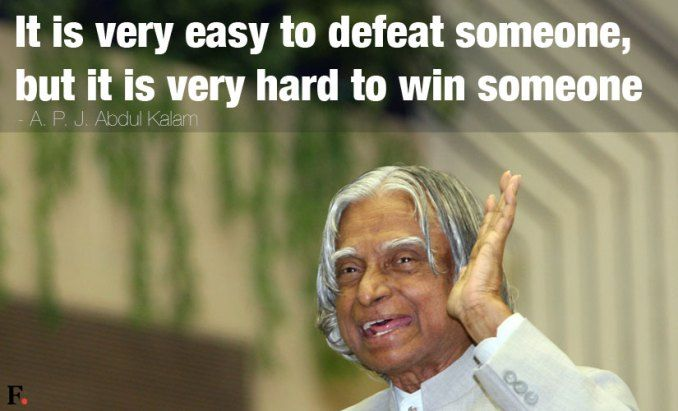 60 Most Popular Inspirational Quotes By Dr APJ Abdul Kalam Amazing Popular Inspirational Quotes
