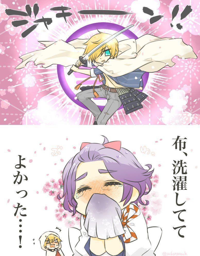 "mik@ on Twitter ""花丸9話をみた歌仙さんの感想。… "" Touken ranbu, Chibi"