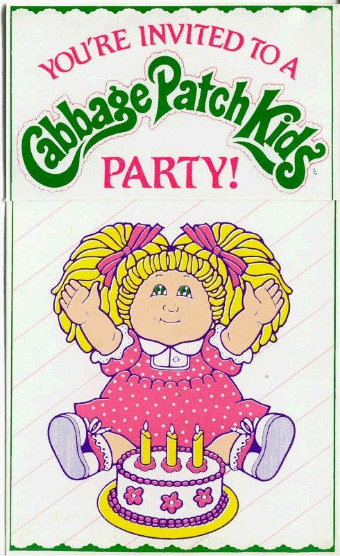 9e27de11749dc5353a5ec442e1e74f70 cabbage patch kids birthday party you're invited to a cabbage,You Re Invited Kids