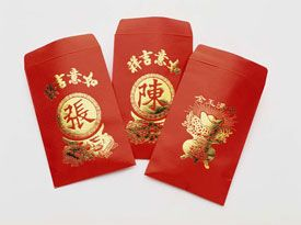 red packet money called hung bao is a traditional chinese year gift you - Gifts For Chinese New Year