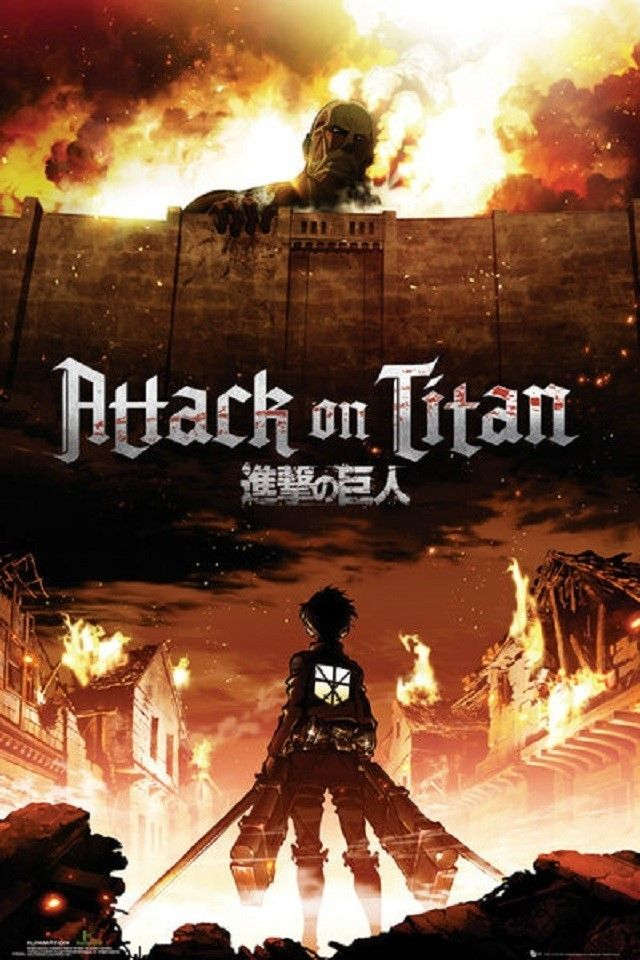 Attack On Titan Humanoid Anime Manga Japanese Poster