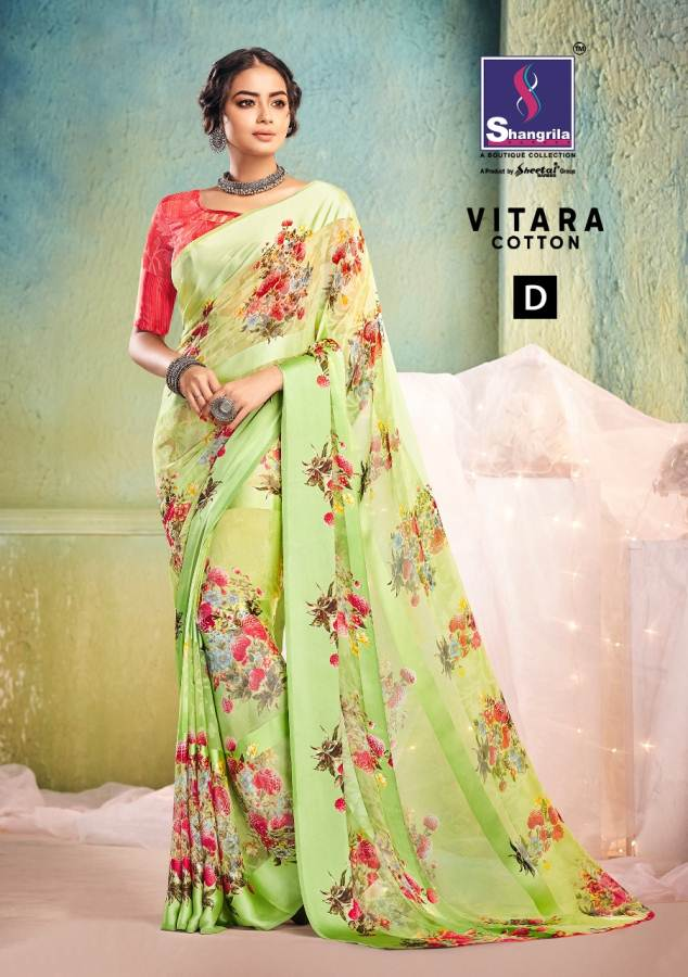 14e9c82f64 SHANGRILA VITARA BRASSO DESIGNER BEAUTIFUL COLORFUL ATTRACTIVE 3D WEAVING  BRASSO PRINTED SAREES AT WHOLESALE PRICE. July 2019
