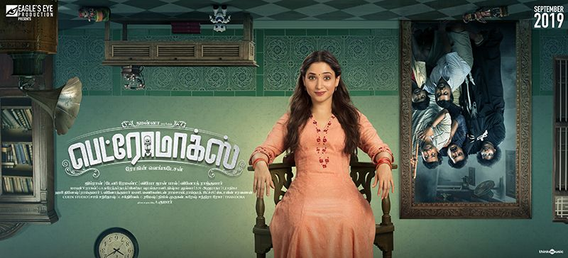 'Petromax' a comedy-thriller starring Tamanna in lead