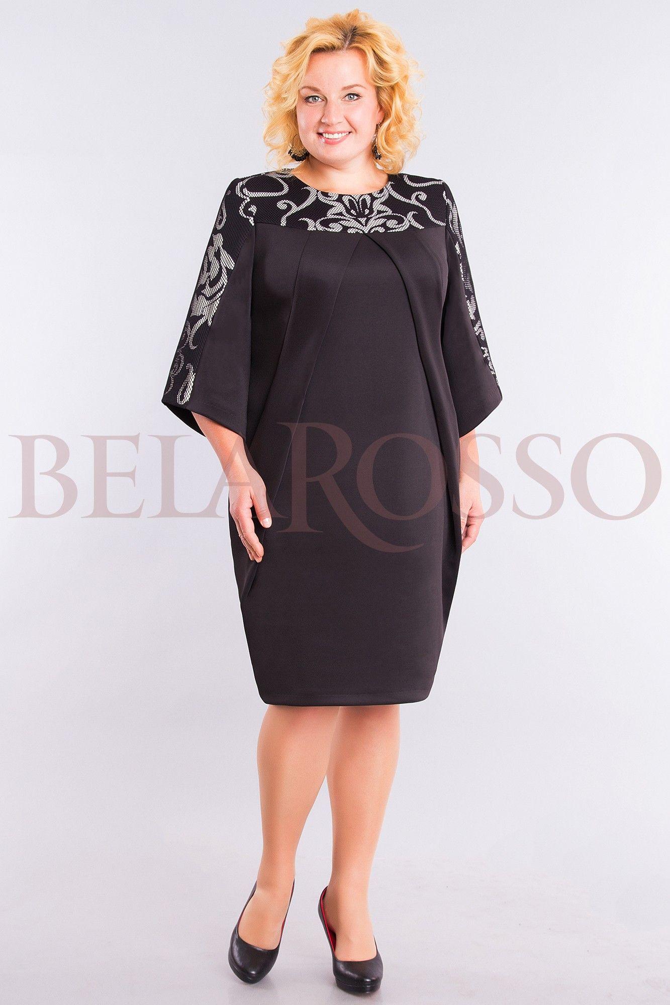 Блузка Для Полных Женщин Купить