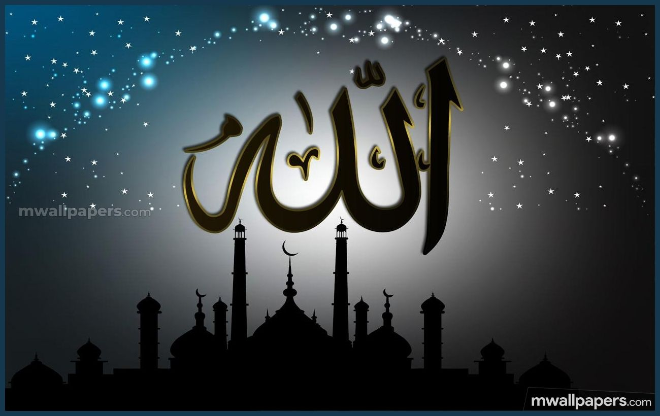Allah Latest Hd Photos 1080p 1373 Allah Islam Akbar