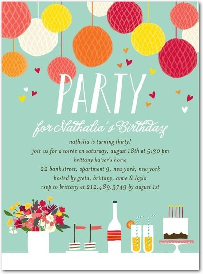 Adult birthday party invitations lovely table by tiny prints adult birthday party invitations lovely table by tiny prints filmwisefo Image collections