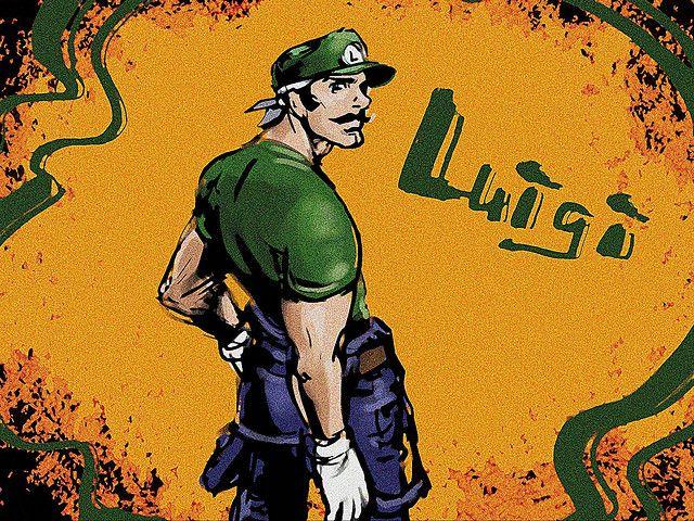 Luigi by necos