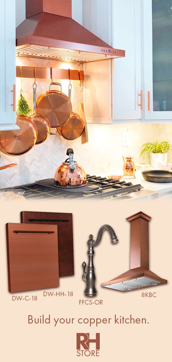 Your Dream Kitchen Awaits Copper Appliances Copper Kitchen Kitchen Ventilation