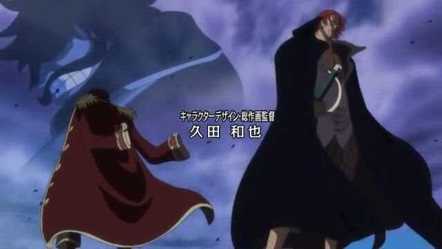 gold roger shanks one piece opening 19 one piece anime