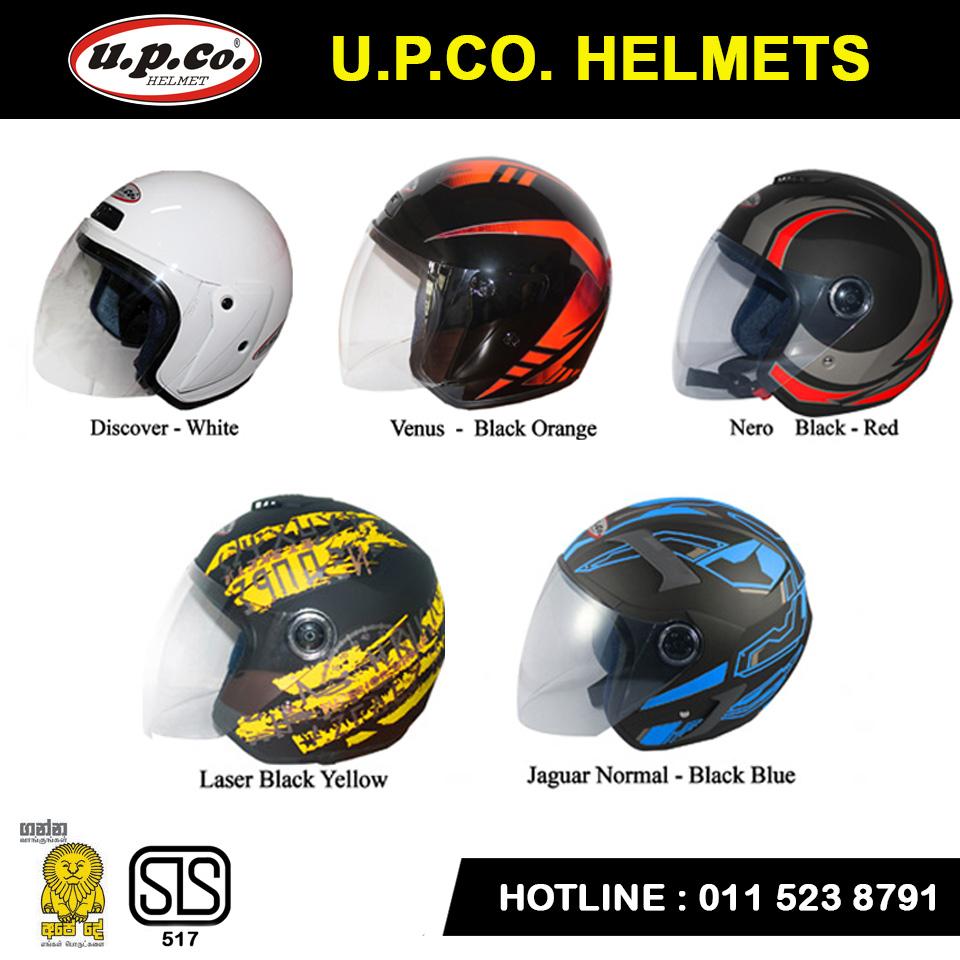 Upco Helmets Price In Sri Lanka Pricelanka Lk Helmet Helmet Brands Cool Motorcycle Helmets