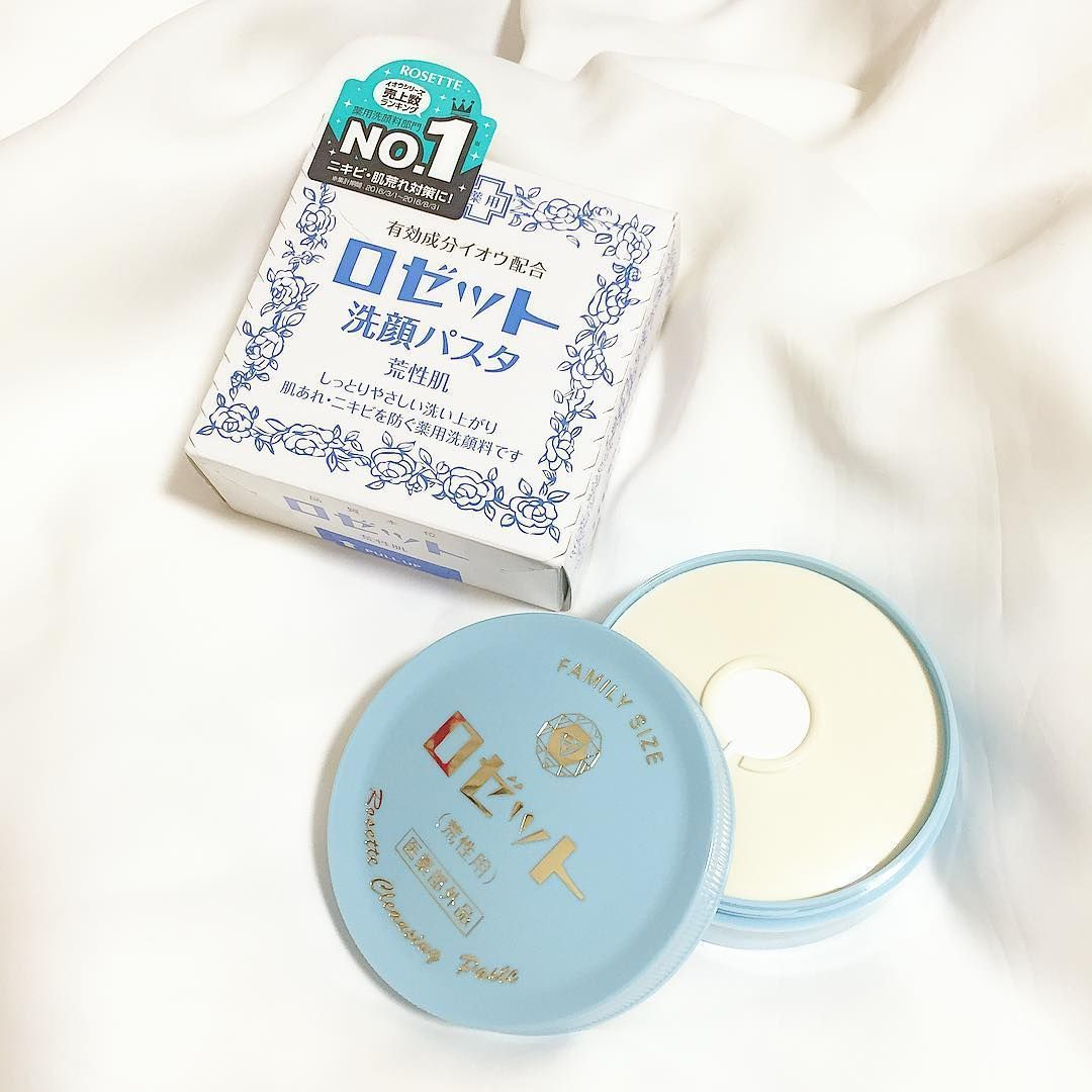japan is infested with drugstores you can buy your medicine there but did you know you can buy th japanese skincare japanese cosmetics chinese beauty secrets