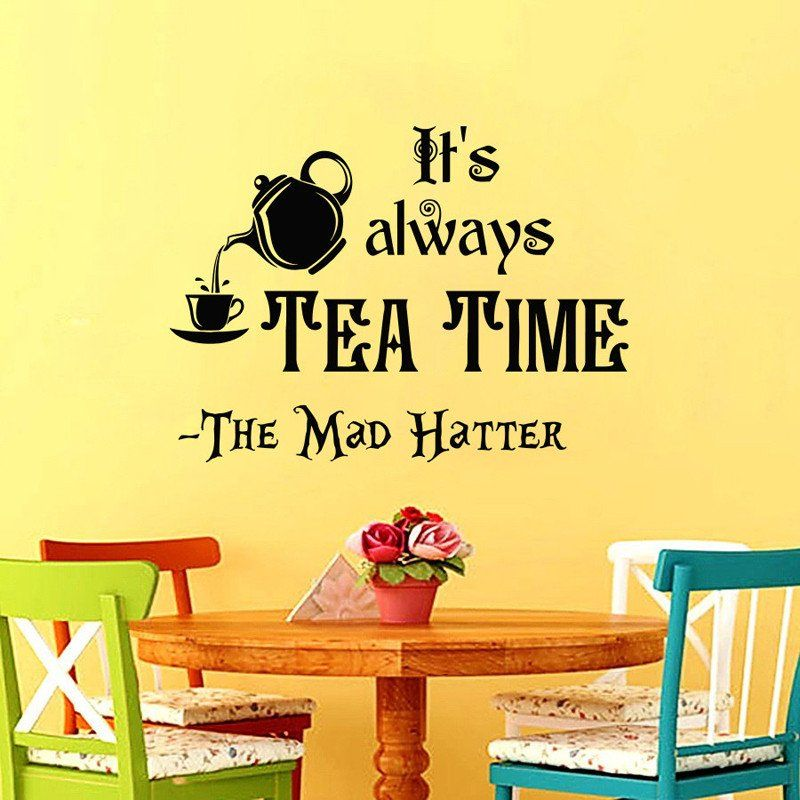 Wall Decals Quotes Alice in Wonderland Wall ArtThe Mad Hatter ...