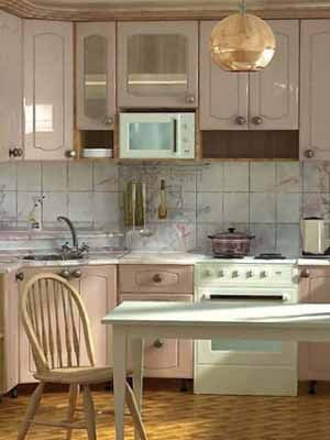 Modern Kitchens Design Ideas Kitchen Feng Shui: One Tip: According To  Ancient Feng Shui Home Design Guide, Kitchen Stove Top Should Not Be Ever  Left Empty ...
